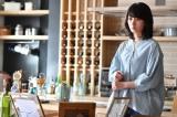 TBS系連続ドラマ『あなたのことはそれほど』見逃し配信が100万再生突破 (C)TBS