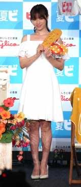 江崎グリコ『夏にもビスコ!』PR発表会に出席した深田恭子 (C)ORICON NewS inc.