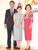 ミュージカル『にんじん』の製作発表記者会見に出席した(左から)宇梶剛士、大竹しのぶ、キムラ緑子 (C)ORICON NewS inc.