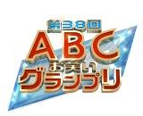 若手芸人の登竜門『第38回ABCお笑いグランプリ』7月9日生放送(C)ABC