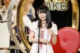 13位で初の選抜入りを果たしたNGT48・本間日陽(C)AKS