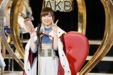 史上初の3連覇を達成したHKT48・指原莉乃 (C)AKS