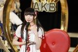 """最終5位で初""""神7""""入りを果たしたNGT48・荻野由佳(C)AKS"""