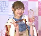 3連覇を果たしたHKT48・指原莉乃(写真:島袋常貴)