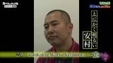 日本テレビ系バラエティー特番『有吉の壁』第8弾に出演するとにかく明るい安村 (C)日本テレビ