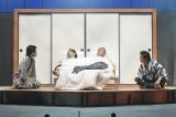 「おん・すてーじ『真夜中の弥次さん喜多さん』双」ゲネプロの模様(C)しりあがり寿/2017 おんすて弥次喜多