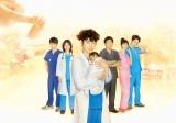 綾野剛が主演するTBS系連続ドラマ『コウノドリ』(毎週金曜 後10:00)が今年10月に復活 (C)TBS