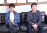 デビュー20周年を迎えたゆず(左から)北川悠仁、岩沢厚治 写真:宮坂浩見(C)oricon ME
