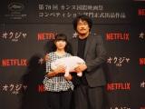 映画『オクジャ/Okja』のプロモーションのため来日した(左から)アン・ソヒョン、ポン・ジュノ氏 (C)ORICON NewS inc.
