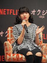 映画『オクジャ/Okja』のプロモーションのため来日したアン・ソヒョン (C)ORICON NewS inc.