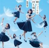 上半期シングル部門1位はAKB48の48thシングル「願いごとの持ち腐れ」(上半期135.1万枚)