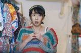 テレビ東京系で7月21日スタートのドラマ24『下北沢ダイハード』に出演する酒井若菜(C)「下北沢ダイハード」製作委員会