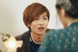 テレビ東京系で7月21日スタートのドラマ24『下北沢ダイハード』(C)「下北沢ダイハード」製作委員会