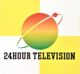 KAT-TUN亀梨、『24時間テレビ』ドラマで阿久悠さん演じる (C)ORICON NewS inc.