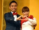 長友佑都と平愛梨が挙式 (17年06月24日)