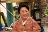 6月24日放送、関西テレビ『おかべろ』ゲストは山村紅葉(C)関西テレビ
