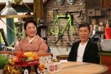 岡村隆史(ナインティナイン)のレギュラー番組です(C)関西テレビ
