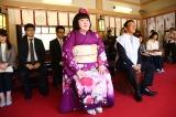 大阪・生國魂神社で行われた就任奉告祭に参加した酒井藍