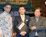 (左から)大槻ケンヂ、逸見太郎、山口敏太郎氏 (C)ORICON NewS inc.