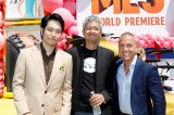 『怪盗グルーのミニオン大脱走』のワールドプレミアに出席した(左から)松山ケンイチ、ピエール・コフィン監督、カイル・バルタ監督