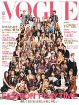 宇多田ヒカルのインタビューが掲載される『VOGUE JAPAN』8月号(6月28日発売)