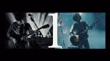 スピッツの新曲「1987→」MVは過去ライブ映像で構成