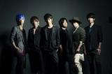 日本テレビ系大型音楽番組『THE MUSIC DAY 願いが叶う夏』に出演するUVERworld