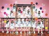日本テレビ系大型音楽番組『THE MUSIC DAY 願いが叶う夏』に出演するHKT48