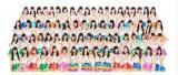 日本テレビ系大型音楽番組『THE MUSIC DAY 願いが叶う夏』に出演するSKE48