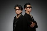日本テレビ系大型音楽番組『THE MUSIC DAY 願いが叶う夏』に出演するF-BLOOD