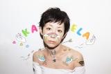 日本テレビ系大型音楽番組『THE MUSIC DAY 願いが叶う夏』に出演する木村カエラ