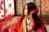 日本テレビ系大型音楽番組『THE MUSIC DAY 願いが叶う夏』に出演する倉木麻衣