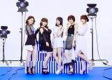 日本テレビ系大型音楽番組『THE MUSIC DAY 願いが叶う夏』に出演するフェアリーズ
