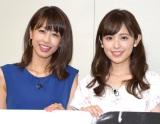 (左から)加藤綾子アナ、久慈暁子アナ=新番組『クジパン』初回収録後取材 (C)ORICON NewS inc.