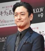 WOWOWの『連続ドラマW アキラとあきら』試写会に出席した石丸幹二 (C)ORICON NewS inc.