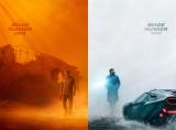 映画『ブレードランナー 2049』(10月27日公開)ポスタービジュアル。対象的な場所と服装で同じ方向を見つめる2人の捜査官。左がハリソン・フォード、右がライアン・ゴズリング