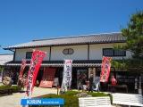 大河ドラマで注目の浜松・井伊家ゆかりの地を巡る旅。気賀関所に隣接する田空ショップ。食事や土産もの探しはこちらで (C)ORICON NewS inc.