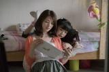 『幼な子われらに生まれ』に出演する田中麗奈 (C)2016 「幼な子われらに生ま」製作委員会