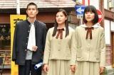 映画『心が叫びたがってるんだ。』に出演する(右から)芳根京子、石井杏奈、寛一郎 (C)2017映画「心が叫びたがってるんだ。」製作委員会 (C)超平和バスターズ