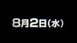 3rdアルバム発売告知映像-1(C)NMB48