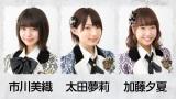 3rdアルバム発売告知映像-5(C)NMB48