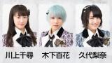 3rdアルバム発売告知映像-6(C)NMB48