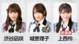 3rdアルバム発売告知映像-7(C)NMB48