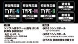 3rdアルバム発売告知映像-12(C)NMB48