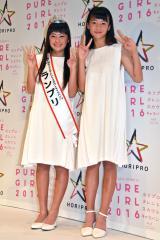 (写真左から)『第41回ホリプロタレントスカウトキャラバン』グランプリの柳田咲良さん、特別賞の三浦理奈さん