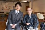 笑点ドラマスペシャル『桂歌丸』(仮)で桂歌丸を演じる尾上松也(左)と桂歌丸(C)BS日テレ