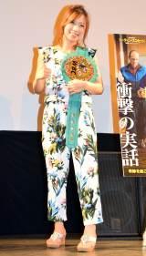 映画『ビニー/信じる男』上映後トークイベントに出席したWBC女子ミニフライ級現役世界王者の黒木優子 (C)ORICON NewS inc.