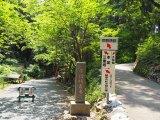 大河ドラマ『おんな城主 直虎』のロケも行われた浜松市の方広寺の分かれ道