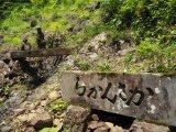 大河ドラマ『おんな城主 直虎』のロケも行われた浜松市の方広寺。一つは舗装されたらかん坂