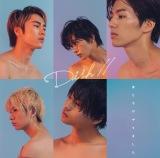 DISH//のニューシングル「僕たちがやりました」初回限定盤B